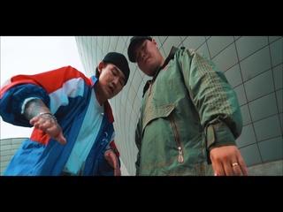 젊은피 (Feat. Whutuf & DJ Kendrickx)