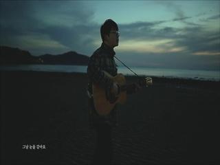 을왕리해수욕장 (Official Video)