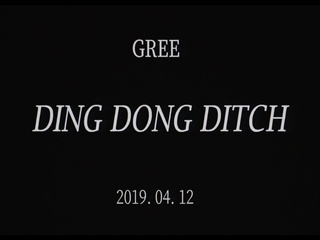 벨튀 (Feat. 서사무엘 & GA EUN (가은)) (Teaser)