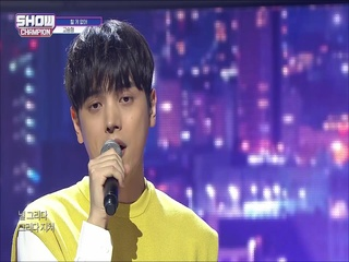 [쇼챔피언 311회] '고승형 - 할 게 없어' (방송 Clip)
