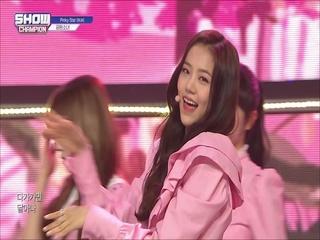 [쇼챔피언 311회] '공원소녀 (Girls in the Park) - Pinky Star (RUN)' (방송 Clip)