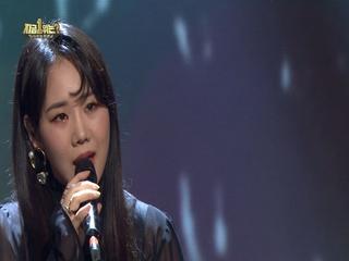 눈물  (MBC '지금 1위는?' Part1)