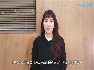 [5G 프리미어 사운드] '김윤주' 인터뷰 영상