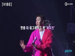 바이브 - [2019 바이브 전국투어 콘서트 'VIBE'] 홍보 영상 01