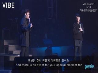 바이브 - [2019 바이브 전국투어 콘서트 'VIBE'] 홍보 영상 02