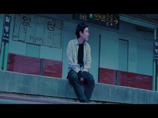 다시한번 (Feat. BRANDY) (Teaser)