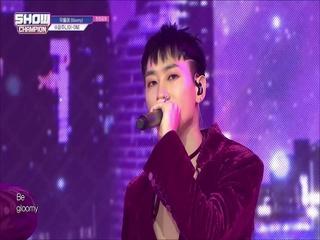 [쇼챔피언 312회] 'SUPER JUNIOR-D&E (동해&은혁) - 우울해 (Gloomy)' (방송 Clip)