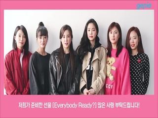 Apink (에이핑크) - [Everybody Ready?] 발매 인사 영상