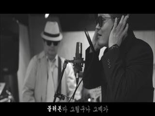 나의 낭만시대 (Feat. Kim cool)