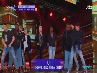 [JTBC 'Stage K'] 'SUPER JUNIOR (슈퍼주니어) & 프랑스 대표팀'의 'U' 공연 클립 영상