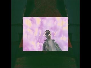 Distance (Teaser)