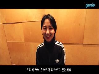 [2019 김보경 콘서트 '자유시간'] 공연 홍보 영상