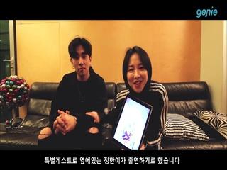[2019 김보경 콘서트 '자유시간'] '김보경 & 정한' 홍보 영상