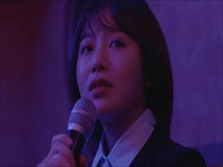 서른 (Vocal 이아름)