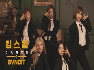 [Kingsdol Dance] 밴디트 (BVNDIT) - Hocus Pocus / Dance performance
