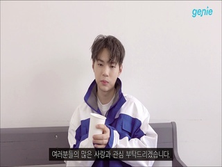 BOYCOLD - [POST YOUTH] 발매 인사 영상
