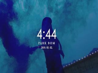 4시 44분 (Feat. 휘인 of 마마무) (Teaser 2)