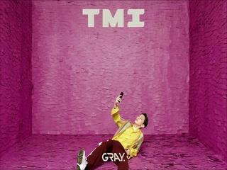 TMI (Official M/V Teaser 02)