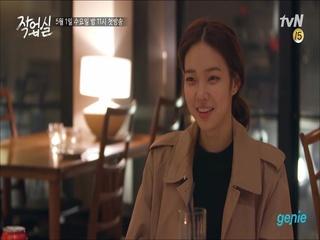 [tvN 예능 '작업실'] '빅원 & 고성민' 2차 TEASER