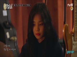 [tvN 예능 '작업실'] 1화 하이라이트 영상