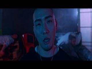Midasxtasy (Official Teaser)