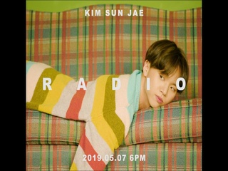 Radio (MV Teaser 1)