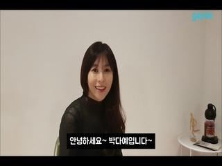 박다예 - [봄, 나만의 크리스마스] 신곡 소개 영상