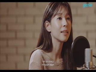 박다예 - [봄, 나만의 크리스마스] '오늘 취하면 (수란)' 커버 영상