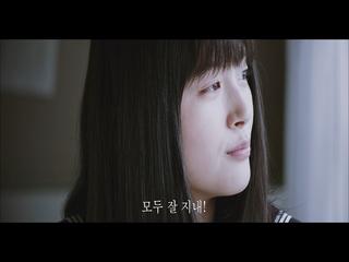 영화 한 편 찍자 (MV Teaser#2)