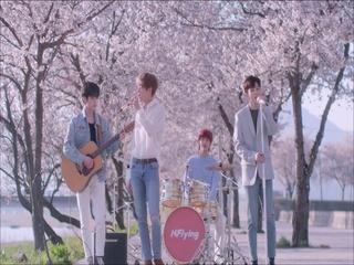 봄이 부시게 (Spring Memories) (Band Ver.)