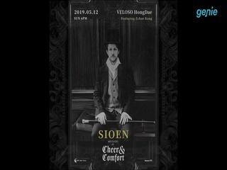 Sioen - [Messages of Cheer & Comfort] 내한 콘서트 홍보 영상