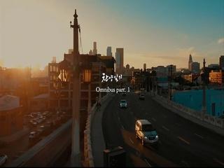 부르신 곳에서 (Feat. J.A.D.E.)