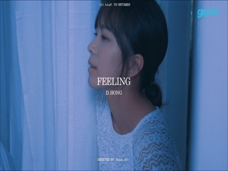 디홍 (D.Hong) - [Feeling] 'Feeling' TEASER