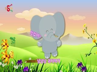 아기 코끼리 뿌뿌
