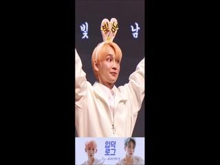 [입덕로그] 'JBJ95' 팬 사인회 '켄타' 직캠
