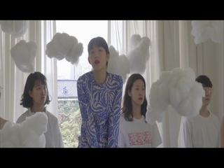 사라져 (Feat. 사뮈)