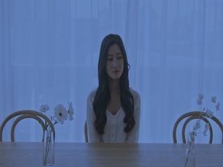 내성 (Teaser)