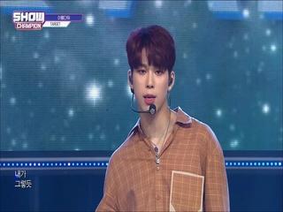 [쇼챔피언 316회] 'TARGET (타겟) - 아름다워' (방송 Clip)