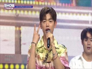 [쇼챔피언 316회] '에릭남 (Eric Nam) - Runaway' (방송 Clip)