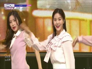 [쇼챔피언 316회] '오마이걸 (OH MY GIRL) - 소나기' (방송 Clip)