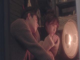 이 밤 (この夜) (Feat. 박연 of 담소네공방)