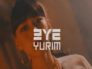 DMT (Do Ma Thang) (유림 (Yu Rim) Ver.) (Teaser)