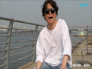 레이지본 (Lazybone) - [어기여차] '열대야' Clip Video