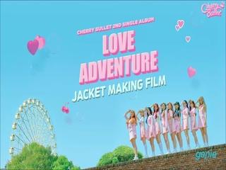 체리블렛 - [Cherry Bullet 2nd Sigle Album LOVE ADENTURE] 자켓 촬영 메이킹 필름