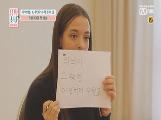 [유학소녀 V-log] 리비아의 오랜 꿈, K-POP의 나라 한국으로 갑니다♥