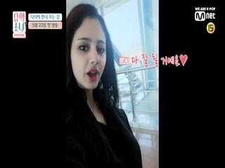 [유학소녀 V-log] K-POP 유학기의 시작, 나다의 한국 오는 길♥