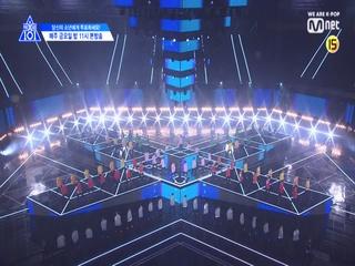[최초공개] 프로듀스 X 101 '_지마(X1_MA)' Performance I 연습복 ver.