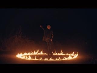 savanna (Teaser)