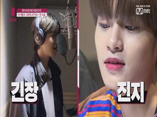 [6회] ′다시.. 다시..′ 긴장이 가득한 영민의 랩 녹음(feat. 까다로운 휘 프로듀서)