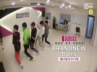 [예고/6회] AB6IX의 데뷔 앨범 준비 과정 최초 공개!